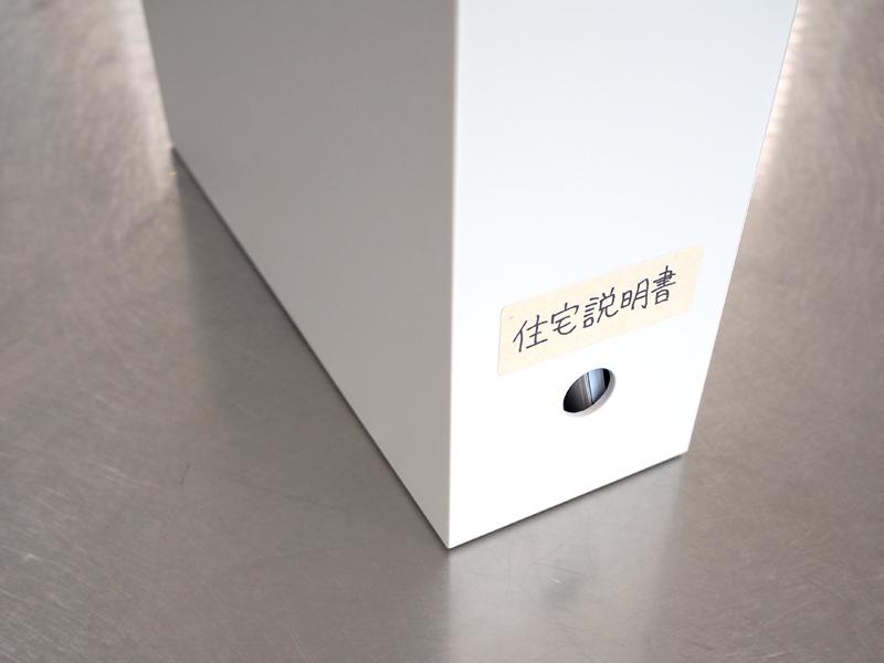 書類整理のファイルボックス