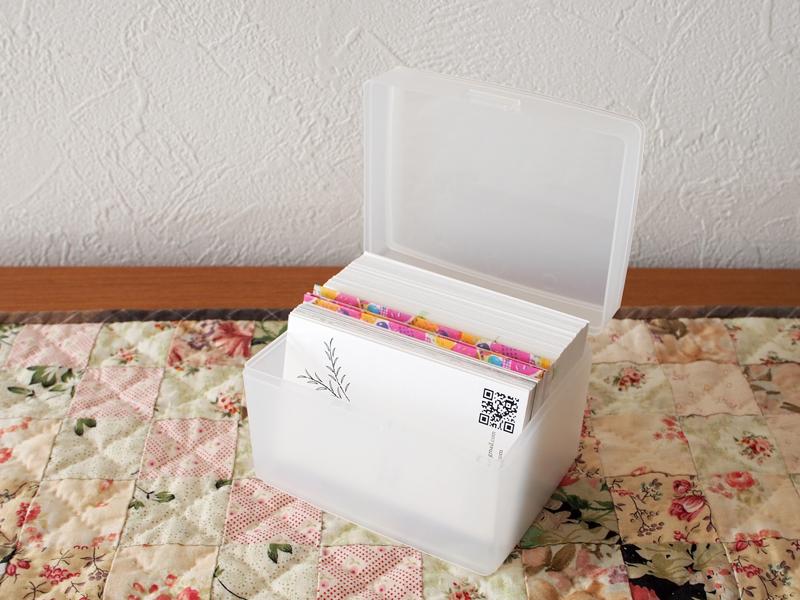 名刺をケースに収納