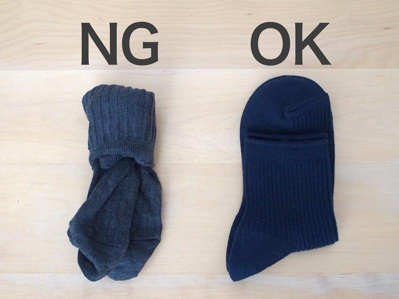 靴下のたたみ方OKとNG