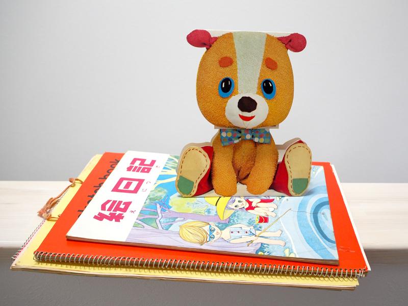 子供時代の絵日記